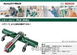BOSCH Jigsaw guide PLS300 Saw station Free shipping Registered Popular Japan F/S