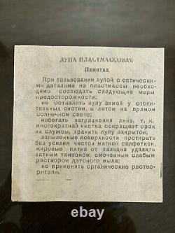 Lot 20 psc 7X Magnifying Glass Vintage Soviet Folding Poket Loupe about 70's