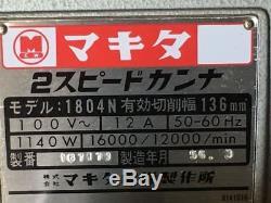 Makita 1804N Handheld Planer 1140w large size Blades 136mm